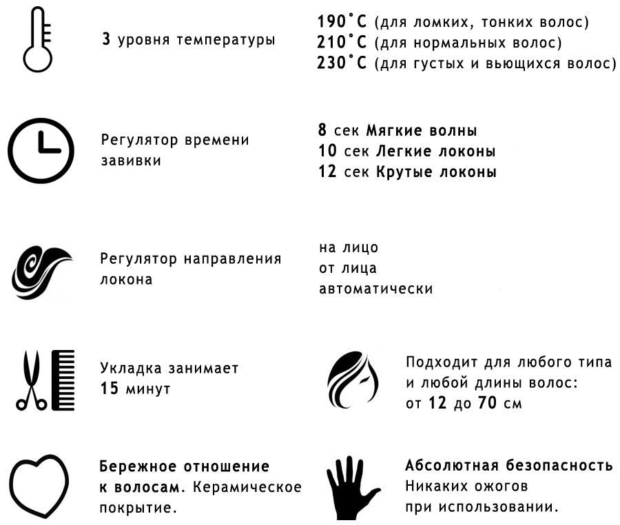 Инструкция по эксплуатации бебилис на русском