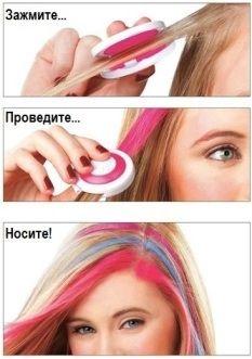 Мгновенная краска для волос мелки Hot Huez инструкция